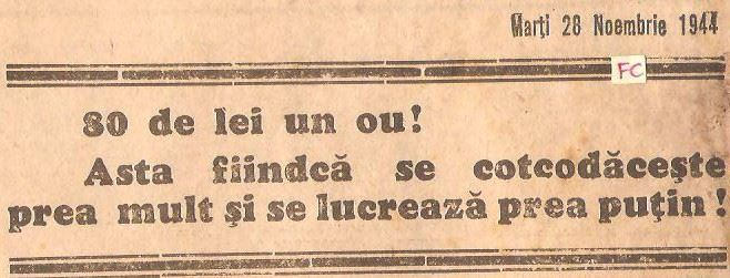 reclama_oua_1944